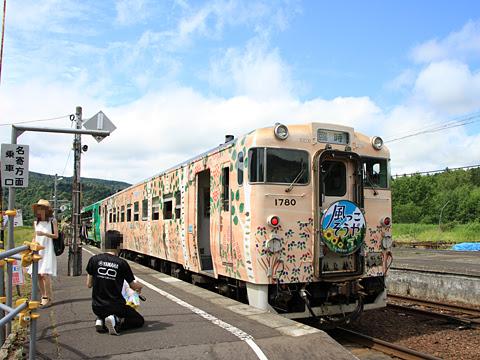 JR北海道 観光列車「風っこそうや」 音威子府にて_23