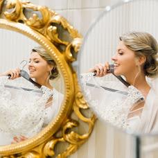 Wedding photographer Sergey Vlasov (svlasov). Photo of 14.09.2018