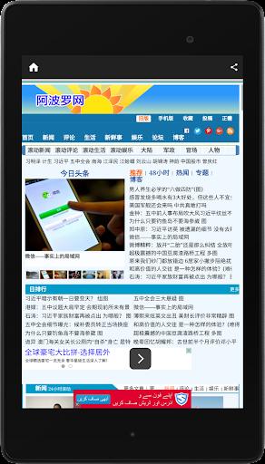 ニュース台湾