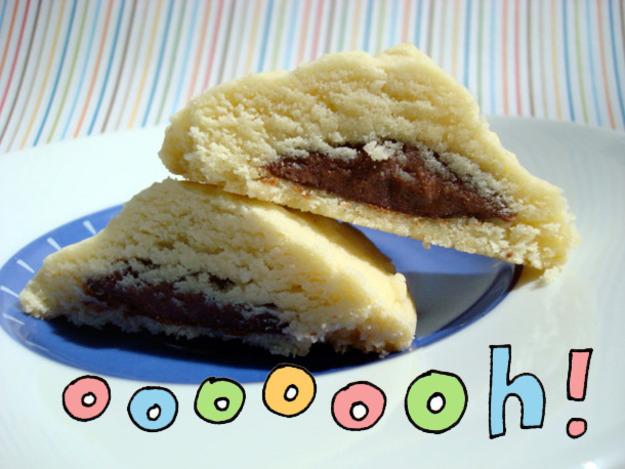 Nutella-Filled Shortbread Cookies Recipe