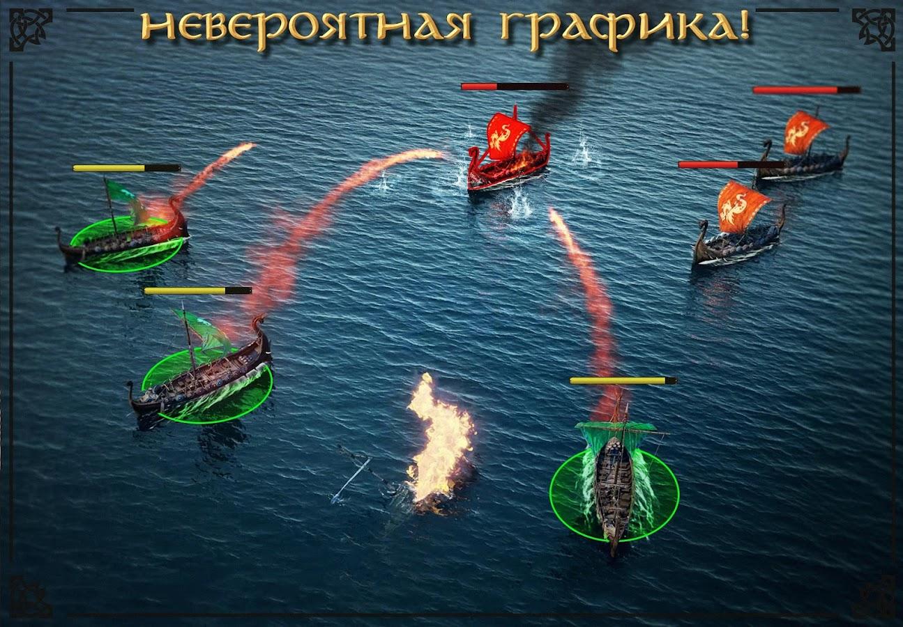 Гайд игры Vikings War of Clans