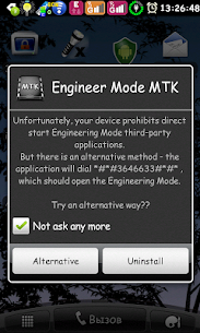 Engineer Mode MTK Shortcut 5