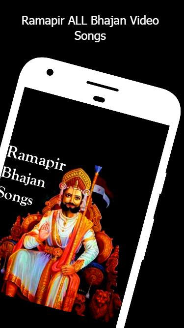 Download Ramapir Bhajan Videos Aarti Akhiyan Chalisa APK