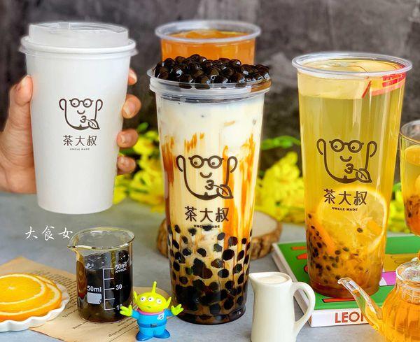 台北美食 茶大叔-濃郁奶蓋!大推黑糖珍珠鮮奶、水果茶!(附茶大叔MENU) 三重美食/台北飲料外送
