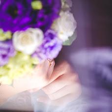 Wedding photographer Andrey Kondor (TrendMediaGroup). Photo of 29.09.2014