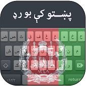 Pashto Language Keyboard