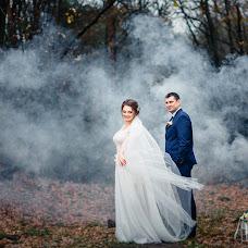 Wedding photographer Ivan Mischuk (77MiV77). Photo of 30.10.2018
