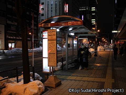 札幌駅前(東急百貨店南口)バスのりば_01