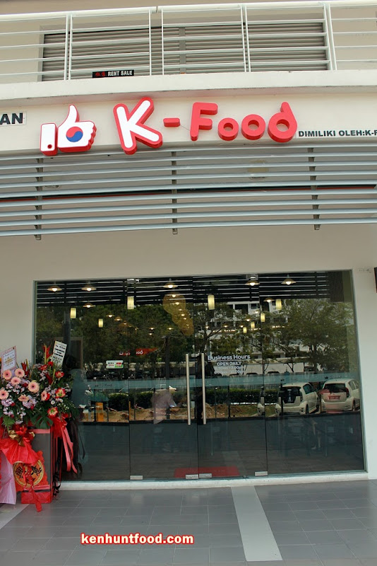 Bon Ga Korean Bbq Restaurant Penang