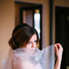 Wedding photographer Vitaliy Vasin (VitalyVasin). Photo of 11.01.2017