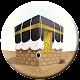Tuntunan Haji dan Umroh Download on Windows