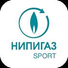 НИПИГАЗ Sportlife