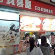 壽賀喜屋日本拉麵連鎖店(桃園愛買)