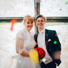 Wedding photographer Katja Sturm (bildersommer). Photo of 25.08.2015