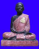 พระรูปเหมือนบูชา สมเด็จพระพุทธโฆษาจารย์ (เจริญ) หน้าตัก 5 นิ้ว เนื้อปูนผสมผง ลงรัก-สี