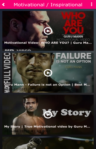 Guru Mann Fitness- screenshot