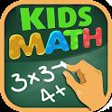 Kids Math Quiz Game icon