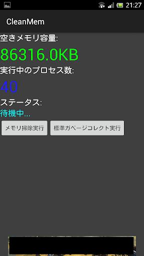 地震情報 :: ウェザーニュース