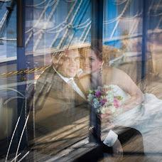 Wedding photographer Mariya Primak (gorbusha). Photo of 29.08.2014