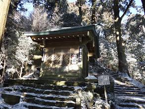 荒羽々気神社