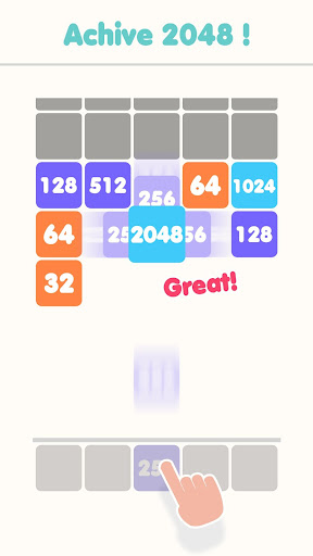 Shoot 2048 - reinvention of the classic puzzle 1.2.4 screenshots 3