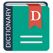 Gujarati Dictionary - Offline