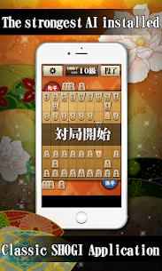 Shogi Free – Japanese Chess 3