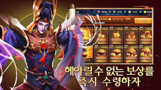 uc0bcuad6duad70uc6c5uc804 1.2.0 screenshots 5