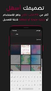 بوستر شوب – للتصميم والكتابة على الصور 6