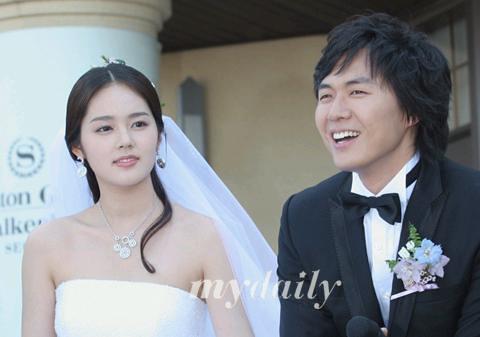 ga in wedding
