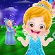 Baby Hazel Cinderella Story (game)