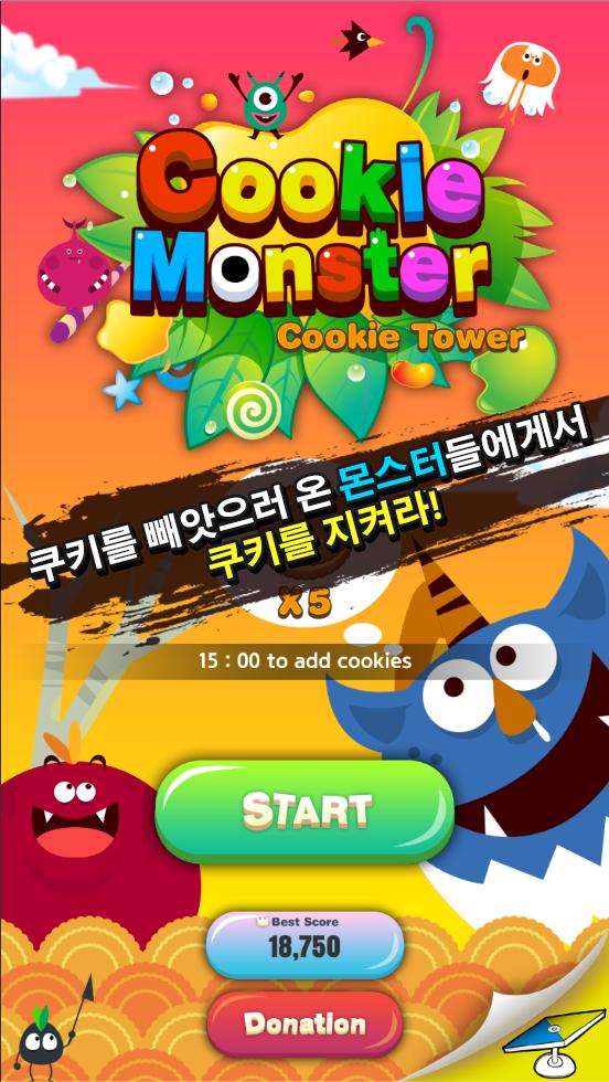 Скриншот Cookie Monster