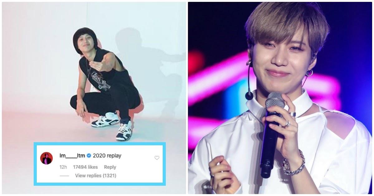 Naeun date taemin evidence real Netizens react