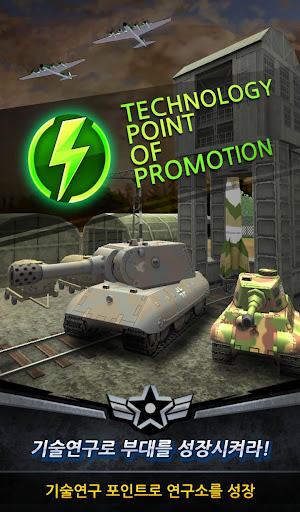 탭 탱크 : 전쟁의 서막 screenshot 14