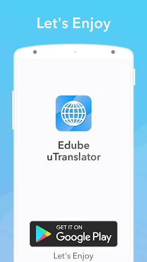 Edube uTranslator - Voice To Voice Translation - screenshot