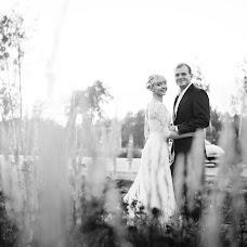 Wedding photographer Nastya Miroslavskaya (Miroslavskaya). Photo of 23.04.2017