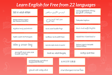 Hello English: Learn English APK screenshot thumbnail 18