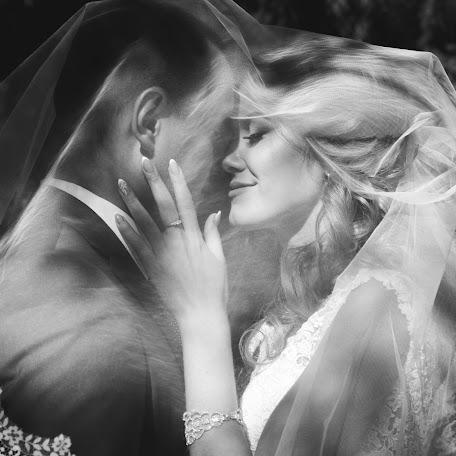 Wedding photographer Vlada Goryainova (Vladahappy). Photo of 15.10.2017