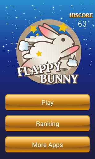 月面うさぎ -激ムズ Flappy Bunny-