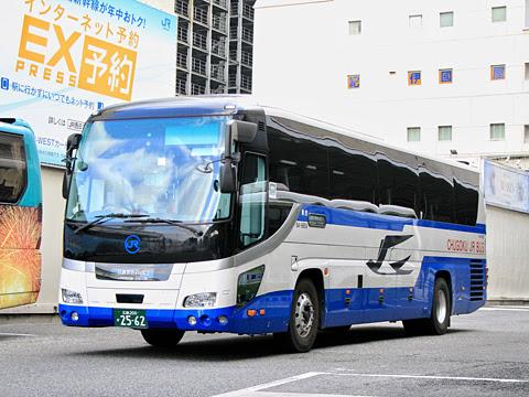 中国JRバス「青春昼特急広島号/大阪京都号」 2562 広島BCにて