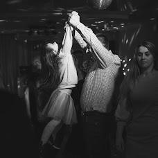 Wedding photographer Kristi Tina (katosja). Photo of 14.04.2018