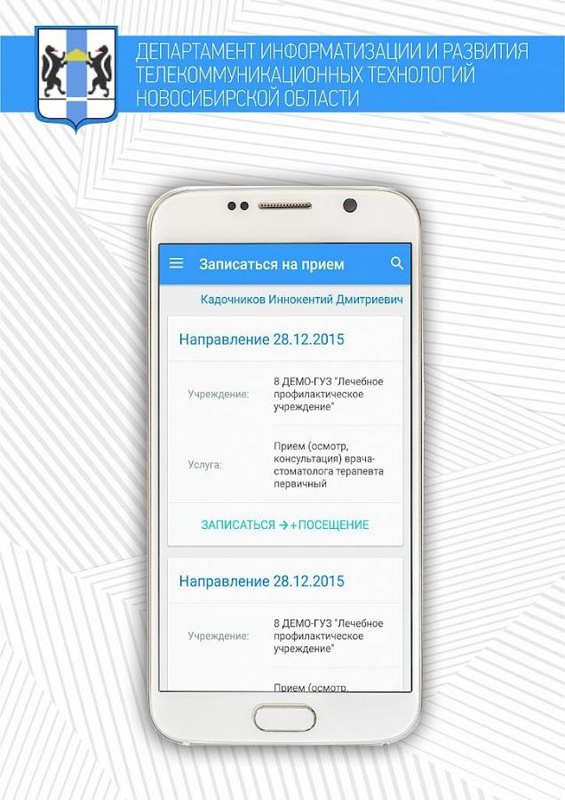 1 горбольница оренбург поликлиника регистратура