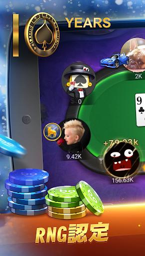 Poker Boyaa-u30c6u30adu30b5u30b9u30dbu30fcu30ebu30c7u30e0 5.9.1 screenshots 1