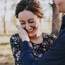 Wedding photographer Svetlana Tarasova (phtarasova). Photo of 10.05.2018