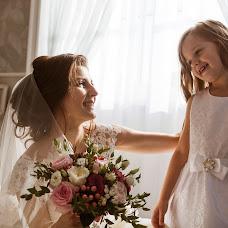 Wedding photographer Asya Sharkova (asya11). Photo of 15.02.2018