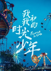 Flourish in Time China Drama