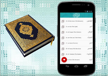 Download Quran Al Hosary Rewayat Warch - Offline For PC Windows and Mac apk screenshot 5