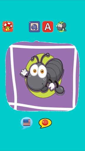體育競技必備免費app推薦|宝宝动物园線上免付費app下載|3C達人阿輝的APP