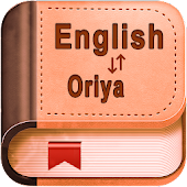 English Oriya Dictionary