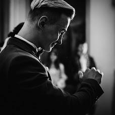 Bröllopsfotograf Vadik Martynchuk (VadikMartynchuk). Foto av 04.09.2018